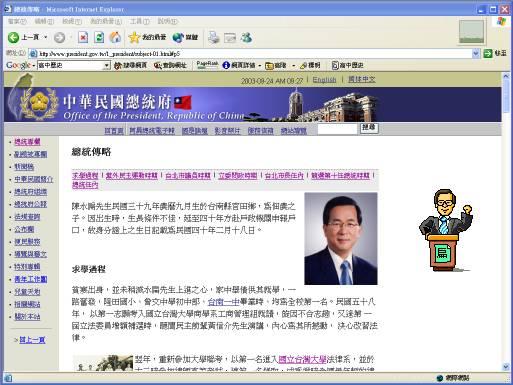 abian-mayor-president.jpg